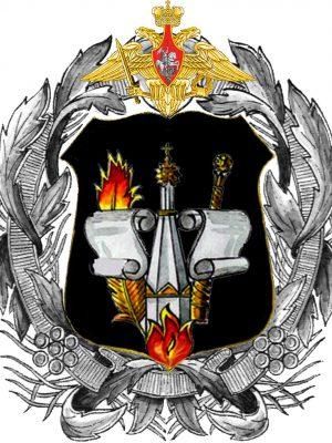 Управление Министерства обороны Российской Федерации по увековечению памяти погибших