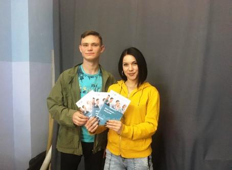 В ученическом парламенте г. Евпатории Республики Крым состоялся образовательный семинар