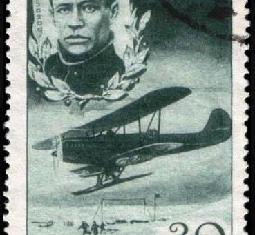 Открытие бюста третьему герою Советского Союза Василию Сергеевичу Молокову