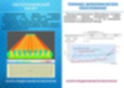 Светотехнический расчёт и технико-экономическое обоснование внедрения светодиодного освещения