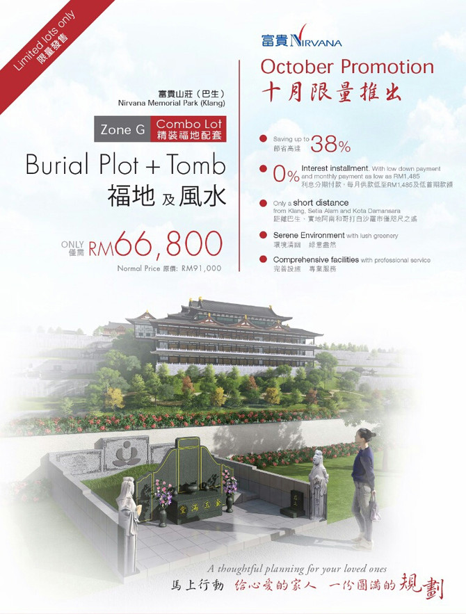 Best Choice [Burial Plot + Tomb]