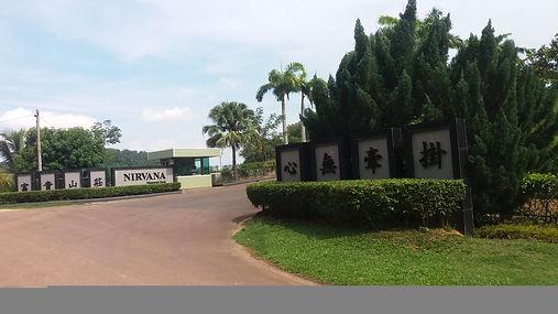 Nirvana memorial Park Segamat