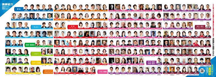 leaflet_naka_v2.jpg