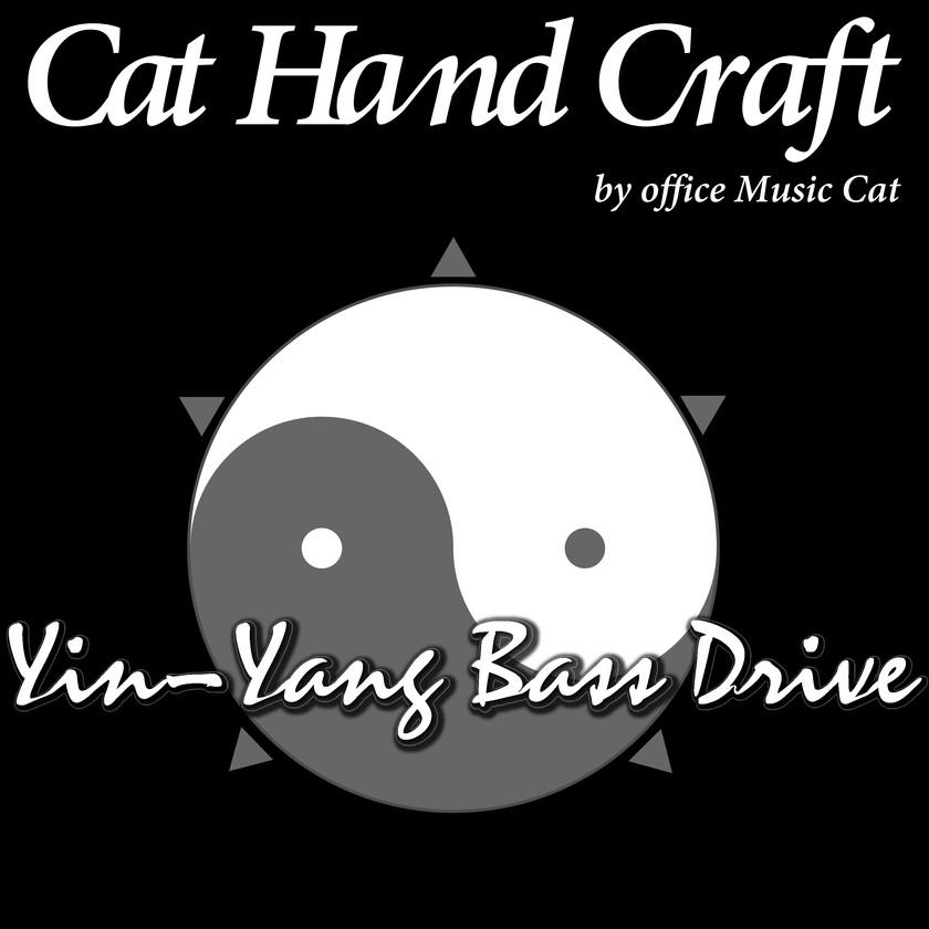 Yin-Yang Bass Drive LOGO