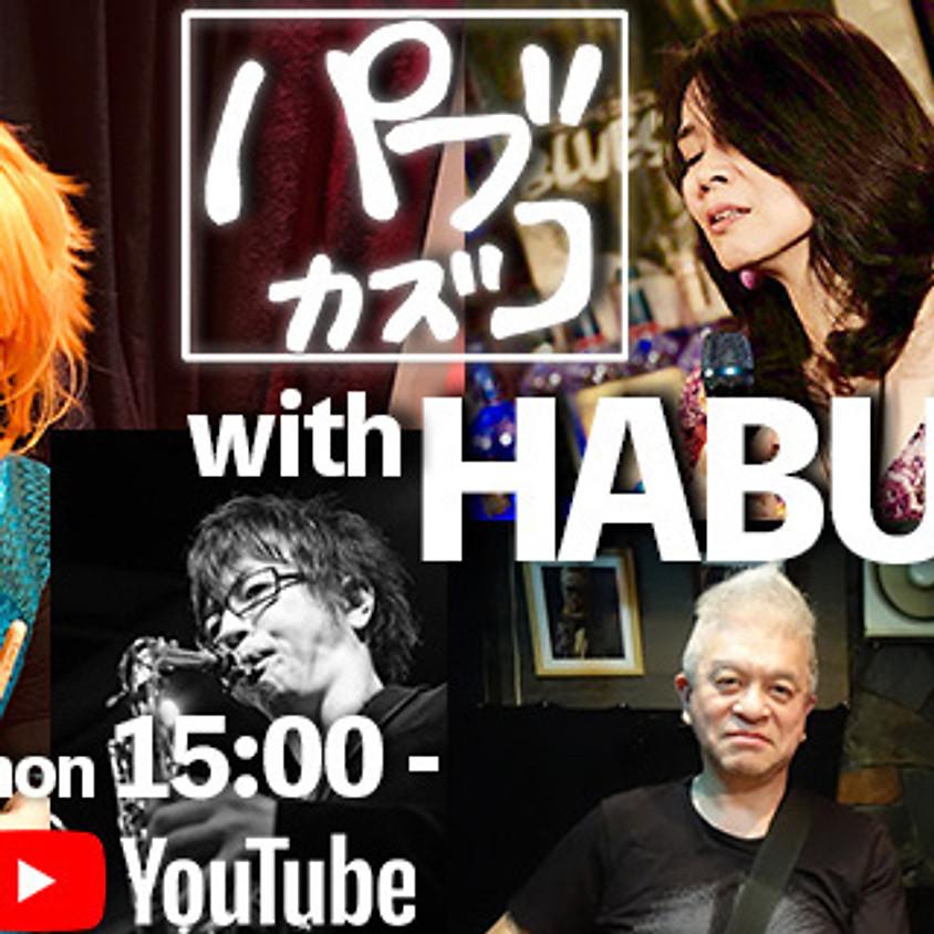 パブカズコ with HABUBAN LIVE! on YouTube