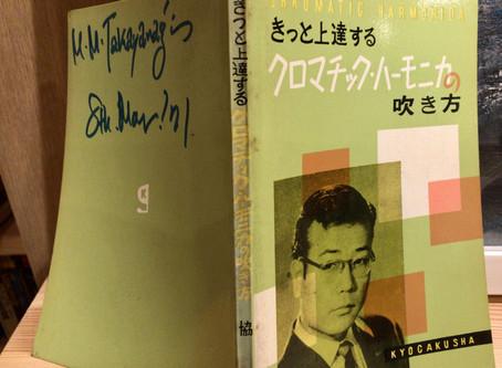 「Takayanagiさん」