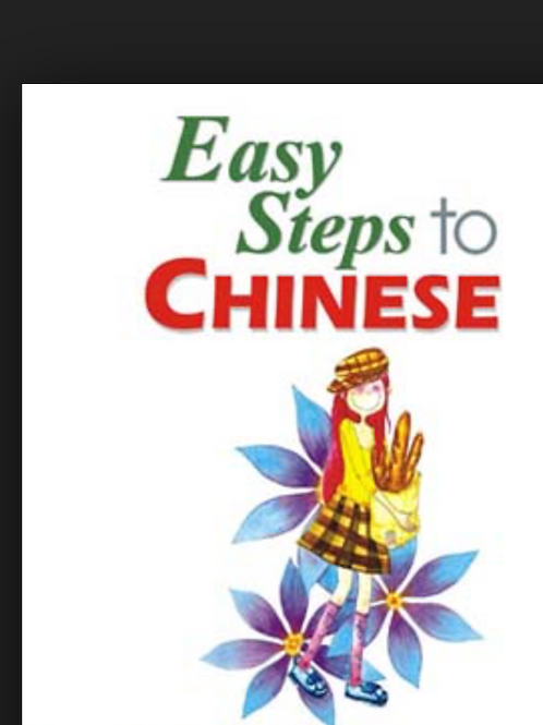 Level 2 Easy steps to Chinese