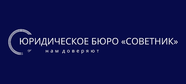 horizontal_tagline_on_corporate_3000x1349px_by_logaster без даты.png