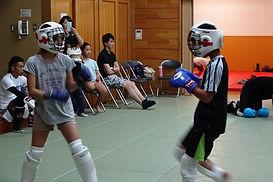前野町 空手 キックボクシング