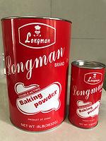 Longman baking powder photo.JPG