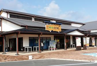 九度山道の駅スクショ.PNG