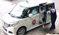 九度山タクシー案内.PNG