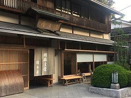 胡麻豆腐 濱田屋