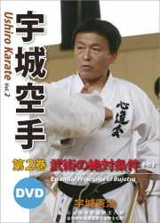 Karate and Ki(book)