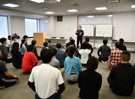 〈宇城道塾〉大阪体験講習会が開催されました