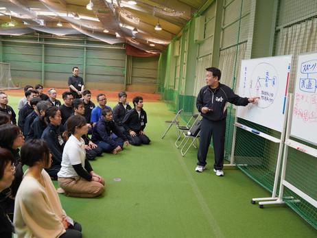 宇城道塾 2021年 春季合同合宿が開催されました