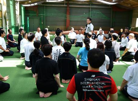 宇城道塾 2019年度 夏季合同合宿が開催されました
