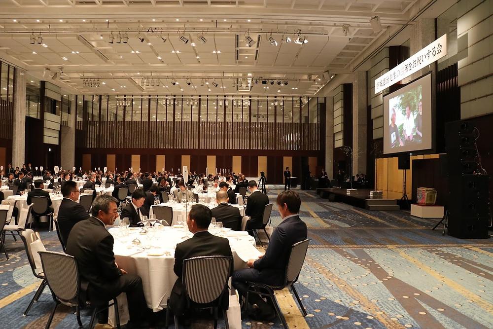 「  ザ・プリンス  パークタワー東京  」  コンベンションホール