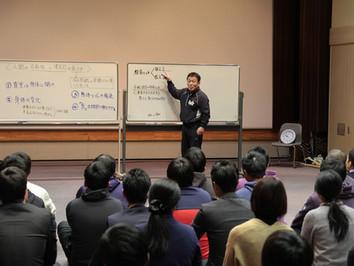 京都 宇城教師塾 及び 実践講演会が開催されました