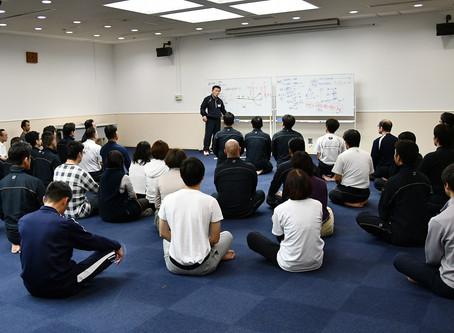 2020年  宇城道塾 開講します