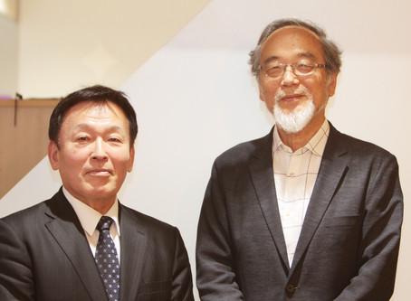 東大名誉教授 汐見稔幸氏の対談 『道』201号