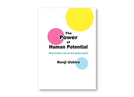 The Power of Human Potential -- What children can do that adults cannot (Book)