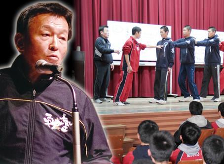 2018年1月13日 宇城憲治 京都実践講演会が開催されます