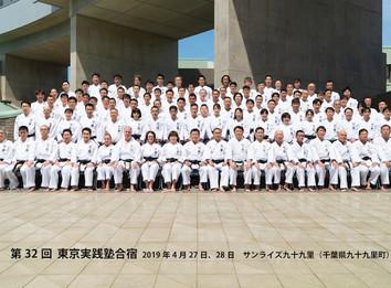 第32回東京実践塾 合宿感想文