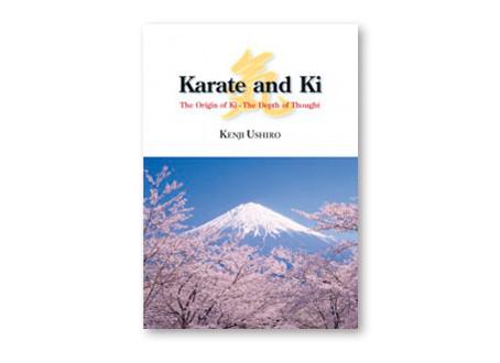 Karate and Ki (Book)