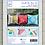 Thumbnail: QAYG Pillows - Set of 3