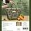 Thumbnail: Insulated Zipper Tote - Mossy Oak® Bottomland®
