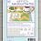 Thumbnail: Inspirational Mug Mat - Uplifting - Quilt As You Go