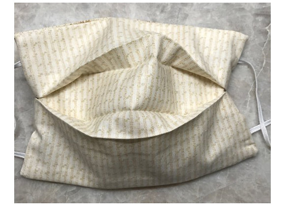 Medallion Stripe - Ivory, Reversible Face Mask
