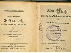 Bibliokuģis digitalizēs K. Valdemāra pirmo grāmatu