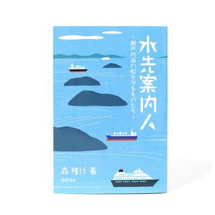 book_miz.jpg
