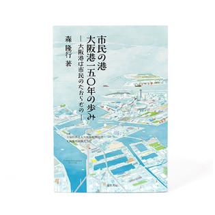 book_osaka.jpg
