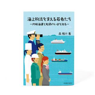 book_naikou.jpg