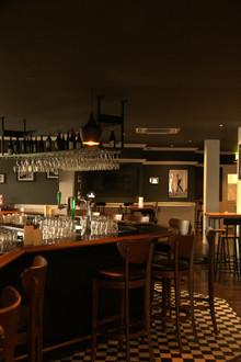 Inside The Bar @ Camden Hill