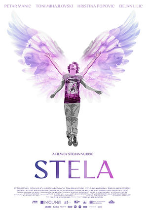 Stela - Стела