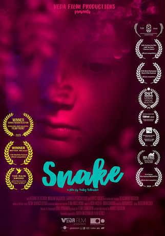 Snake - змија