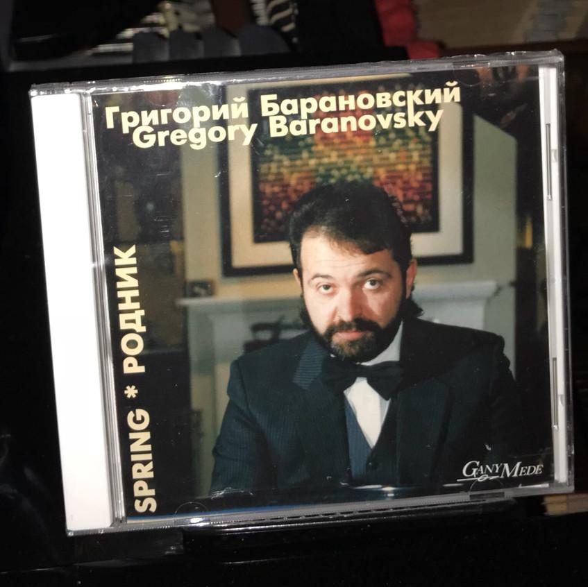 Gregory's Mixtape!