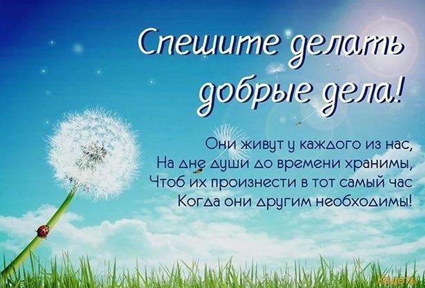 share_-1924194403.jpg
