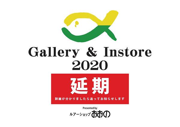 おおのイベント2020【告知フライヤー】4_enki.jpg