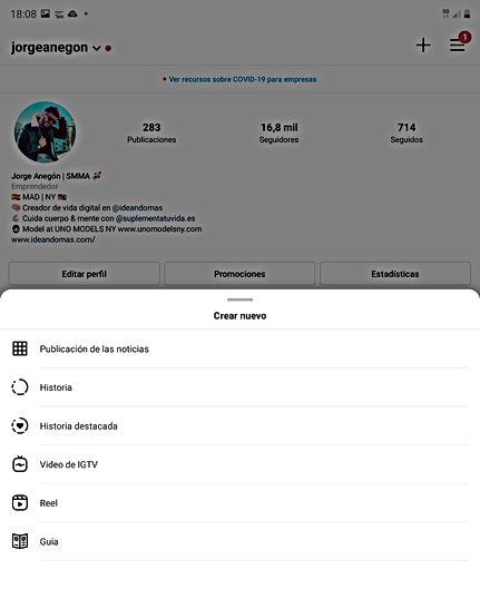 WhatsApp Image 2020-11-18 at 18.14.02 (1