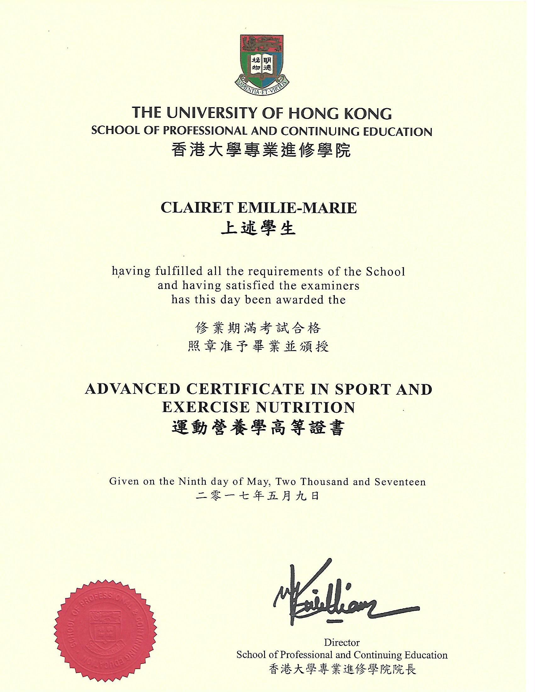 Diploma hku.jpg