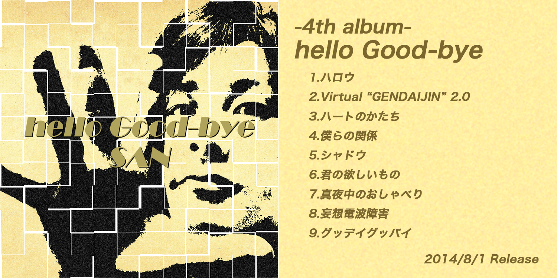 4th album 「hello Good-bye」