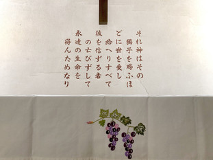島田礼拝堂聖壇.jpg