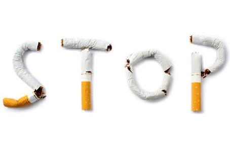 Le moi(s) sans tabac