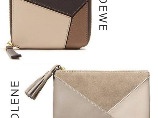 Designer Alternative: Loewe Puzzle Wallet