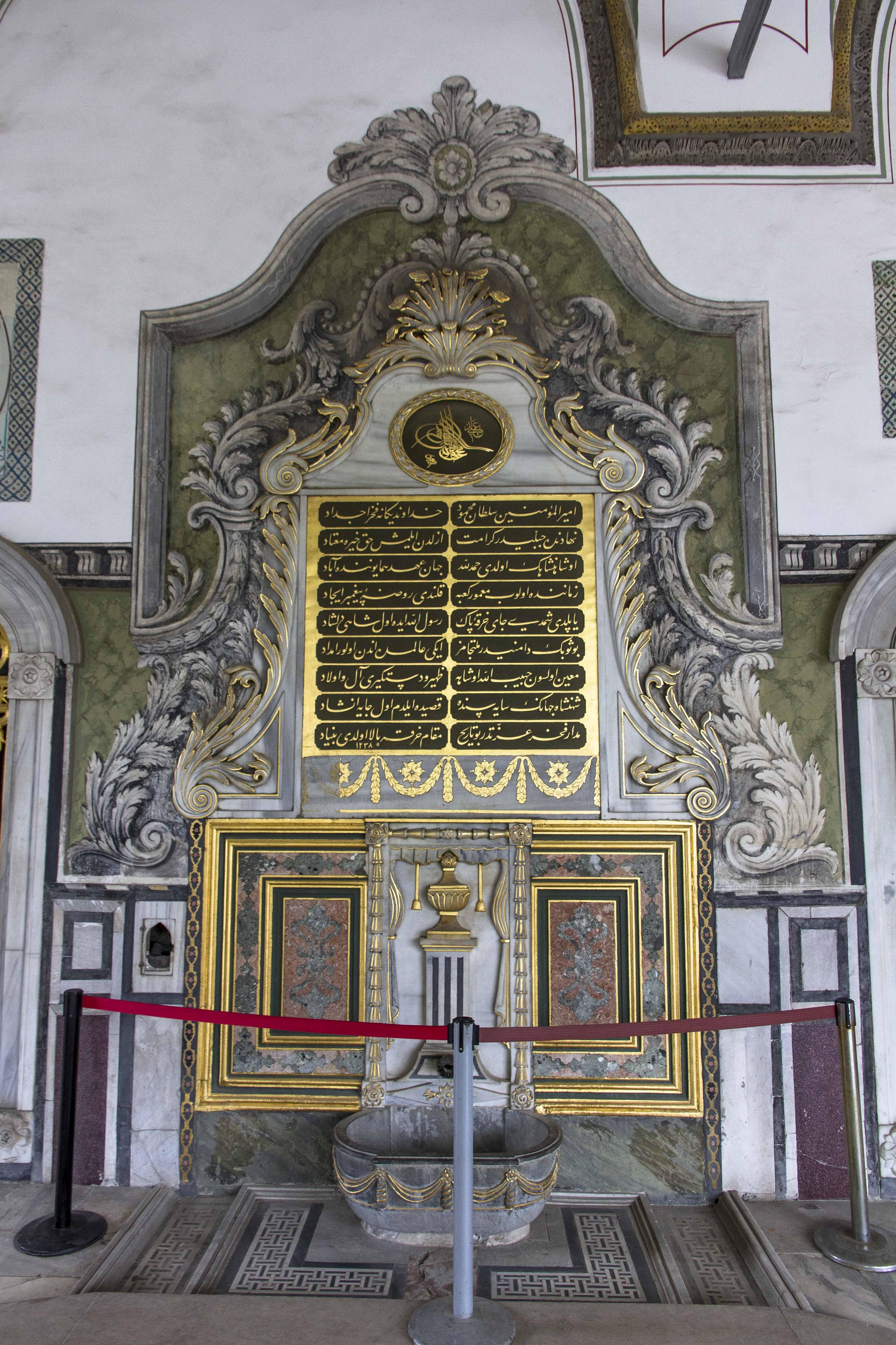 Palais Topkapi